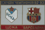 Pin #1 eliminatoria Champions League 1992-1993, FC Barcelona vs CSKA Moscow